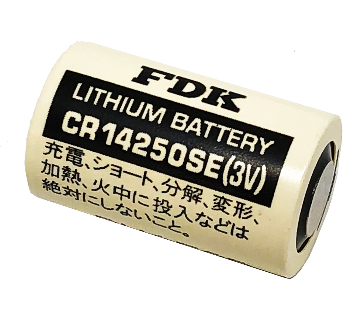 CR14250SE 1/2 AA Lithium Cell