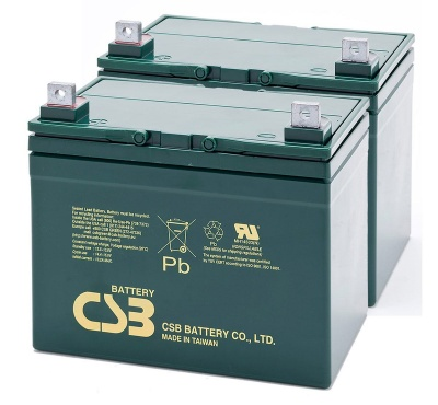 Pair of CSB EVH12390 12V 39Ah Mobility Scooter Batteries