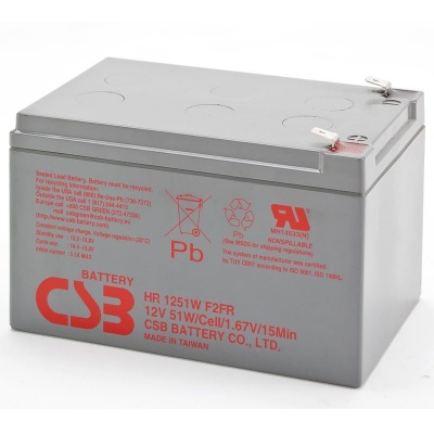 CSB Battery HR1251W 12v 51W SLA Battery