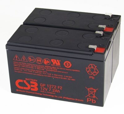 CSB GP1272F2 x 2 12V 8Ah Sealed Lead Acid Batteries