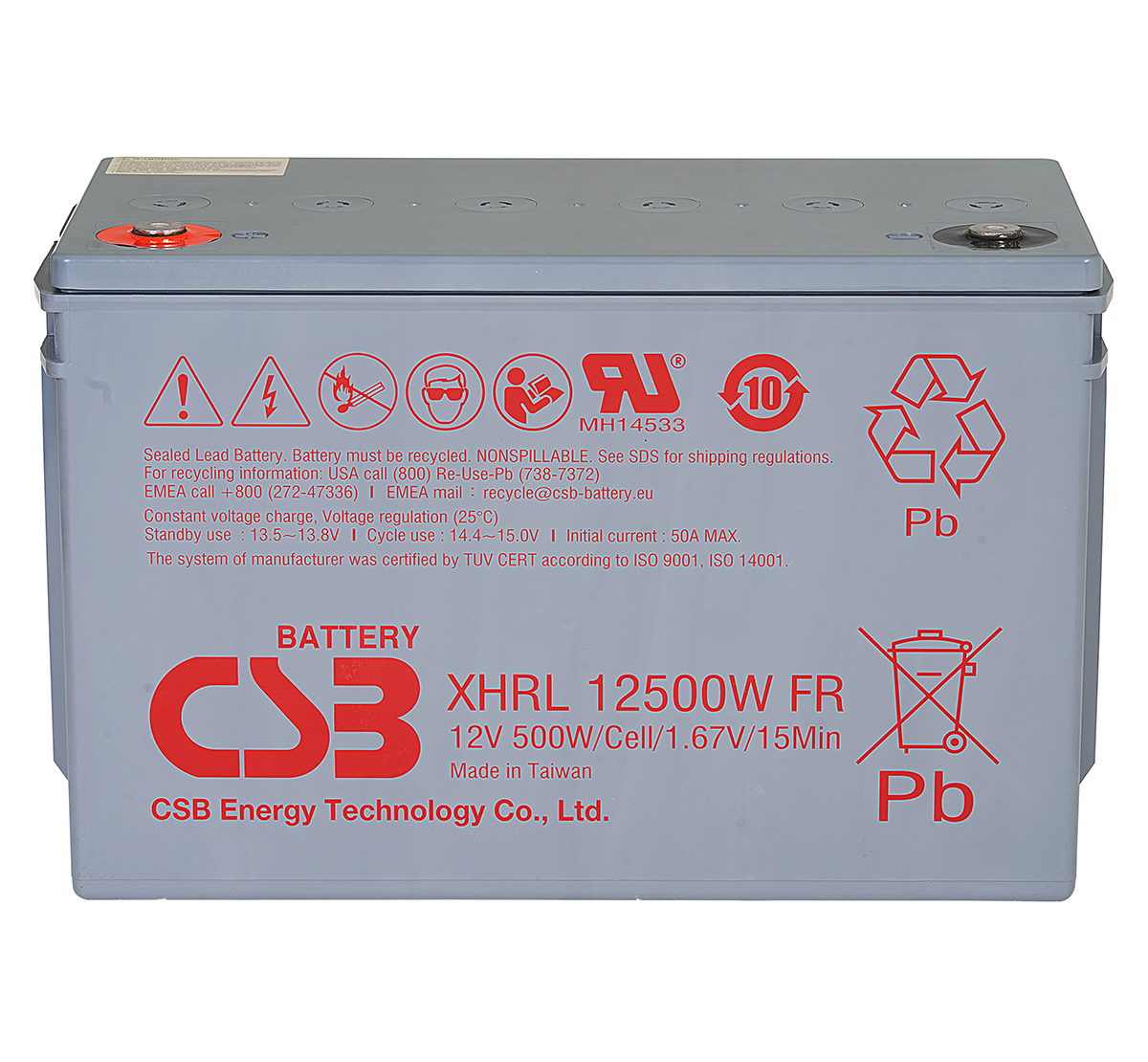 CSB XHRL12500W 500W Extreme High Rate Long Life Battery